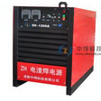 ZH-1250电渣焊电源